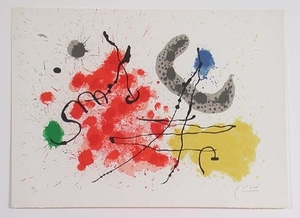 """Le Lezard aux Plumes d'Or"" by Joan Miro"