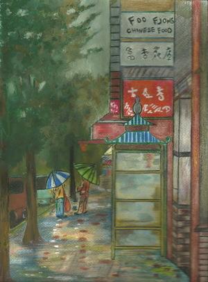 china street by shahrzad ranji