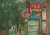 China_street-thumb